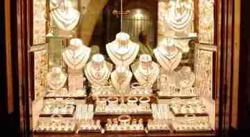 Ybarra's Jewelers